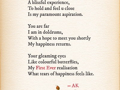 Beautiful poem written and designed (HD Quality) -  Suitable for Printing ❤❤