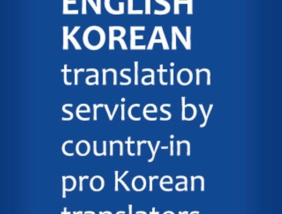 Translate 250 Words From English To Korean