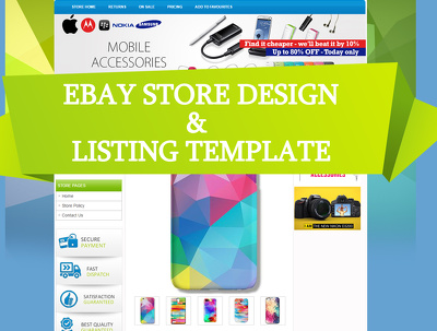 Ebay Store Design and Auction Listing Template No Active Content