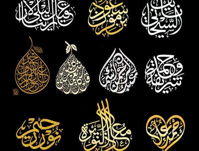 Write your and your beloved name professionally using Arabic calligraphy