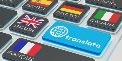 Translate from English to Spanish or Spanish to English up to from 700 words
