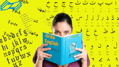Translate Between English And Urdu Languages