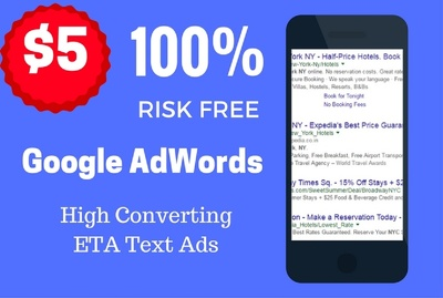 Take you to the next generation of the standard AdWords text ad.