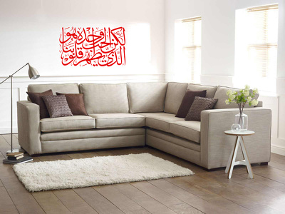 Create amazing Arabic calligraphy piece for your salon