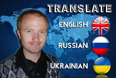 Translate 1000 words from English to Russian or Ukrainian