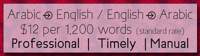 Translate any 1,200 words from English to Arabic (or vice versa)