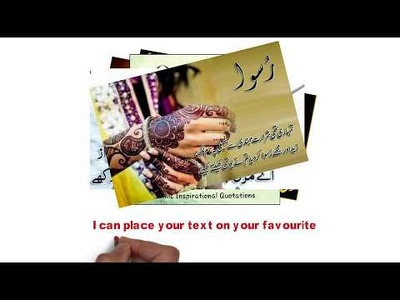 Do Typing Job Of 15 Pages in Urdu And English