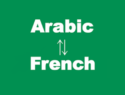 Translate up to 500 words (Arabic-French/French-Arabic)
