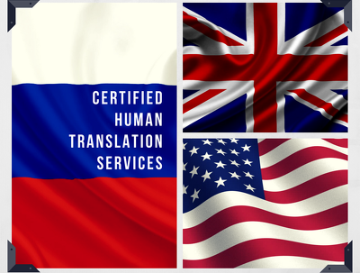 Translate English - Russian - Ukrainian, 1000 words