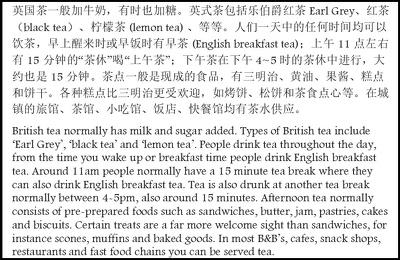Translate 600 Mandarin Chinese Words to English