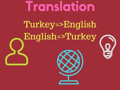 Translate English To Turkish And Turkish To English