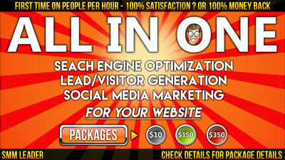 All In One - SEO - SMM - Visitors - Alexa Rank - Google Rank