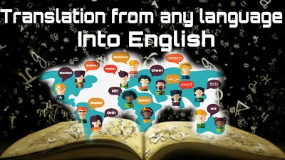 Translate any languages into English