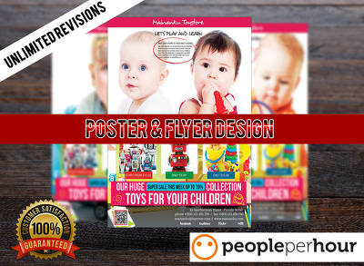 Design a poster or double sided flyer / leaflet in 4hr