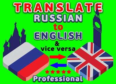 Translate 5000 words Russian / Ukrainian to English & vice versa