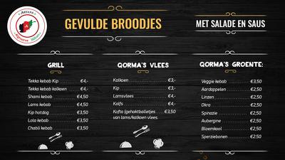 Design restaurant/bar/cafe menu card - double sided/tri fold