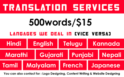 Translate 500 words from english to Hindi and Punjabi