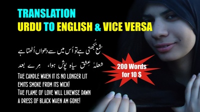 Translate Urdu to English & Vice-Versa (200 words) for US$ 10.00
