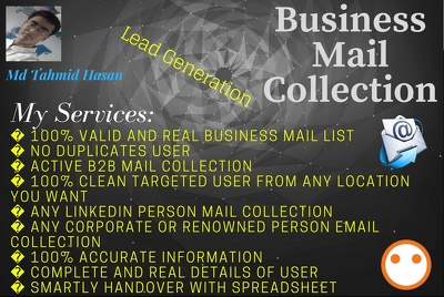 Provide business mail list
