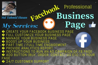 Setup professional social business page