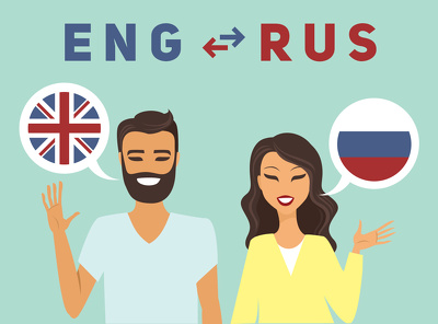 Translate up to 500 words from English to Russian & vice versa