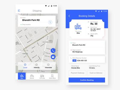 Design two mobile app screen design