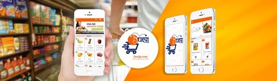 complete Grocery Store app can sale grocery product