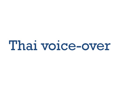 Record Voice Over In Thai (100 words)