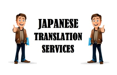 Translate from english into japanese (1000 words)