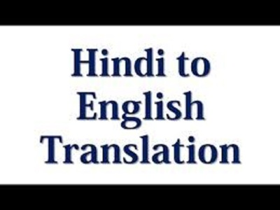 Translate English to Hindi And Hindi to English