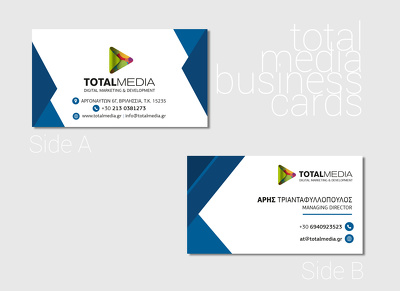 Design your business card providing many different proposals