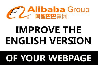 Improve the English translation on a Chinese / Alibaba website