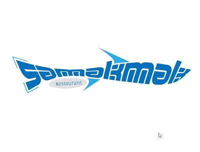 Design  a stunning , special logo
