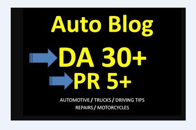 Guest Post On HQ DA40 Auto Blog