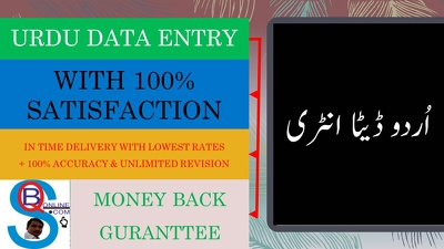 Urdu Typing In Ms Word Or Inpage upto 25 Pages