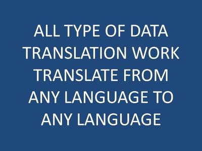 Translate any type of data into ant language
