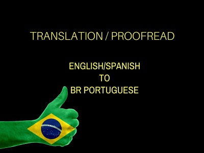 Translate English/Spanish to Portuguese