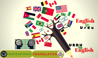 Make you speak from English to Urdu (1000 words package)