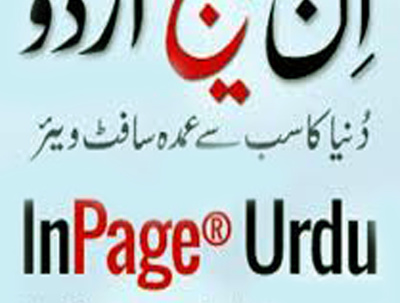 Typing Work Urdu,English, Sindhi, Arabic and Punjabi