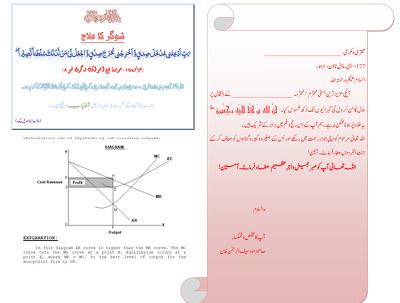 Make any format in MS Word in english & urdu language