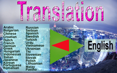 Translate1000-1500words from30 difference  Language into English