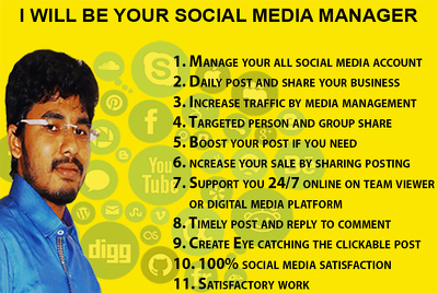 manage your social media account for 4 days