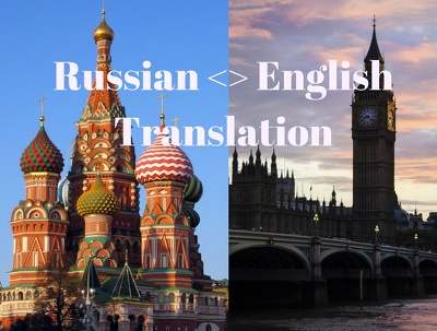 Translate Russian to English and vice versa (up to 700 words)