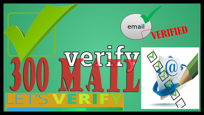 Verify your 300 email for