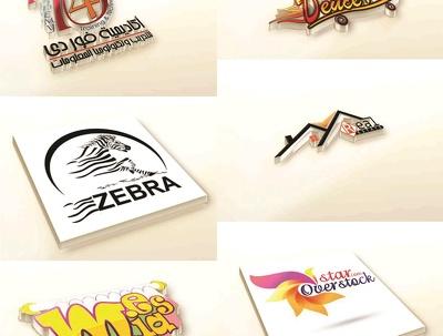 Create Modern Minimalist Logo in 6 hours
