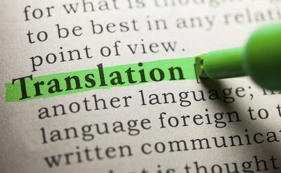 Make a professional translation of 500 words English - Greek