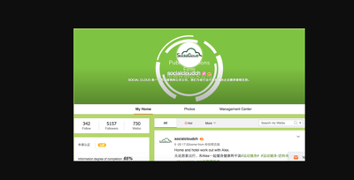 Set Up And Manage Your Weibo Account