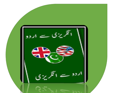 Translate English to Urdu &Urdu editing 1 hour