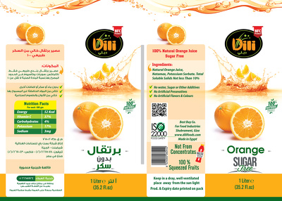Design Rotogravure and flexo Food and Label or PVC Shrink