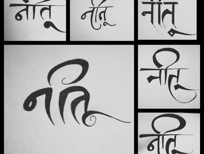 Draw best hand lettering or calligraphy style in any language